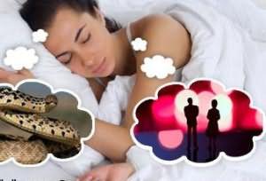 сонник измена парню во сне