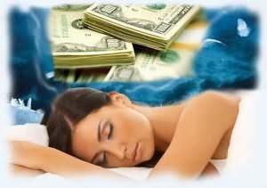 пачка денег сон