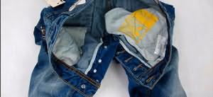 мятые брюки во сне